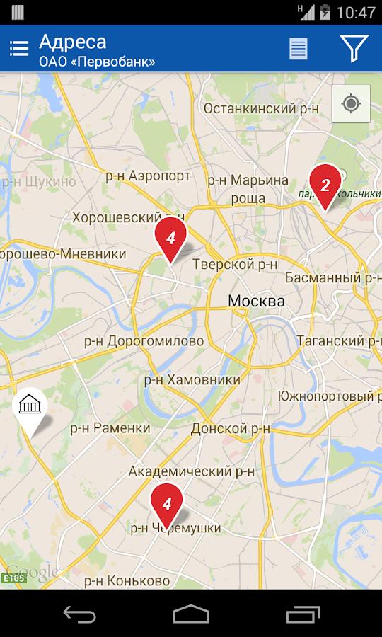 Мобильный Первобанк - screenshot