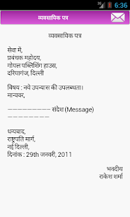 Hindi letter writing apps on google play screenshot image altavistaventures Image collections