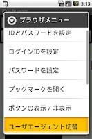 Screenshot of SecretPassword [Trial Version]