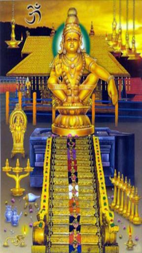 Ayyappa Sarana Gosham