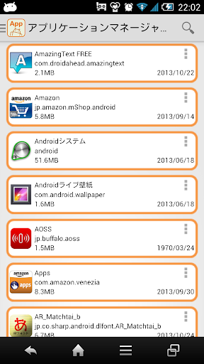 Application Manager Lite