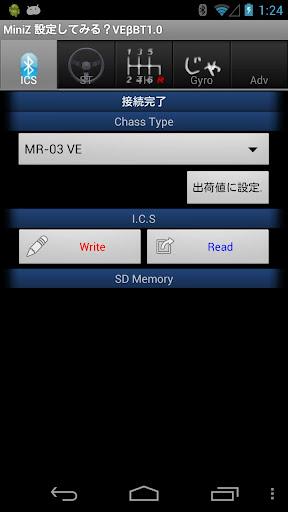 MiniZ ICS SettingVE(BT) 1.7 Windows u7528 1