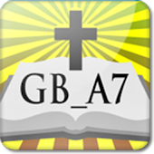 (Paid)GcnBible A7