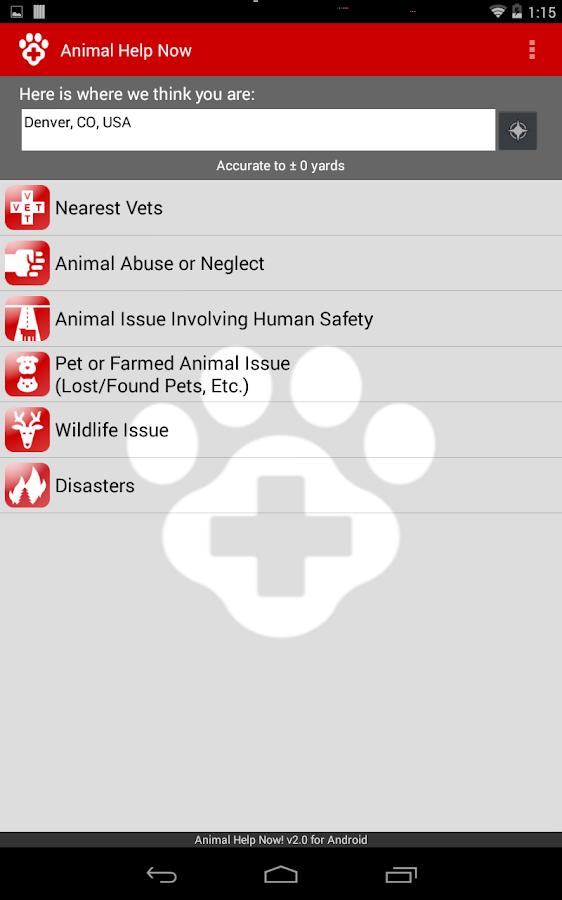 Animal Help Now - screenshot