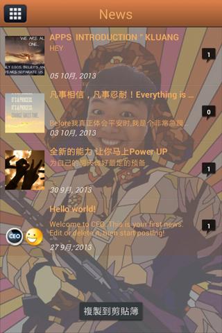 【免費娛樂App】XIAOLI小利-APP點子