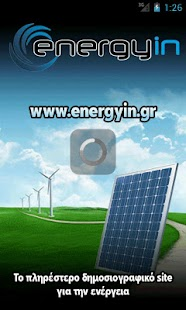 EnergyIn - screenshot thumbnail