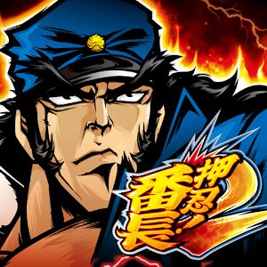 博奕の押忍!番長2 LOGO-記事Game