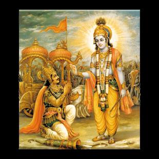 Bhagwad Gita full