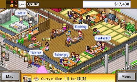 Cafeteria Nipponica Screenshot 1