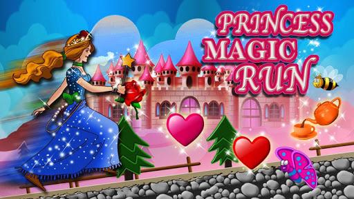 公主的魔法運行