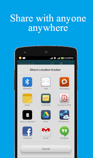 Share apps 1.0.0Z2 screenshots 4