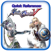 Reference: Soul Calibur V
