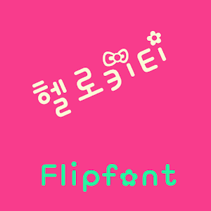 YDHellokitty™ Korean Flipfont 娛樂 App LOGO-APP試玩