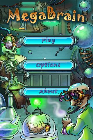 MegaBrain- screenshot