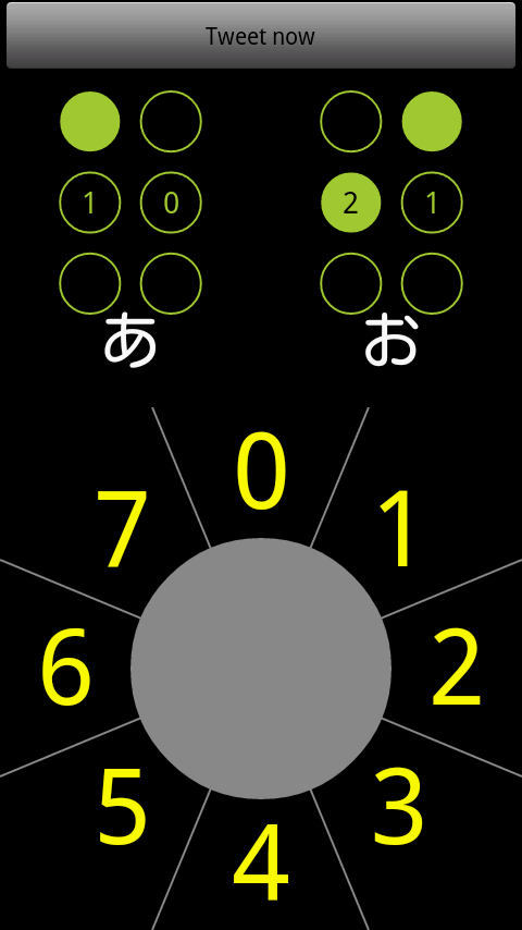 TWIPPITSU- screenshot