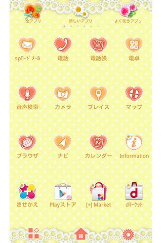 u82b1u58c1u7d19 Sweet Pastel 1.0 Windows u7528 3