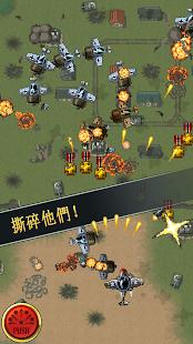 Aces of the Luftwaffe 街機 App-愛順發玩APP