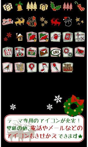 Christmas Very Merry Christmas 1.0 Windows u7528 4