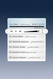 Quran Radio - screenshot thumbnail