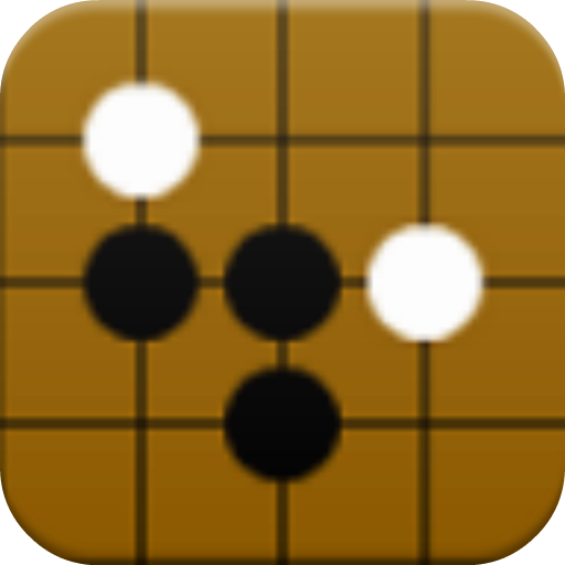 Gomoku 益智 App LOGO-APP開箱王