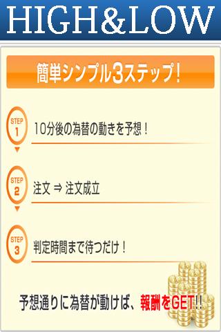 戦国武将クイズ Appon!(アップオン) - iPhoneゲームアプリのレビュー ...