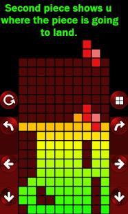 Tetrix 解謎 App-癮科技App