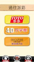 Screenshot of 4D, TOTO, SG Sweep Large Fonts