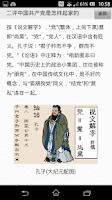 Screenshot of 九評共產黨