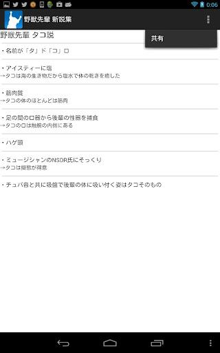 Wet dream Collection 3.3.1.5 Windows u7528 5