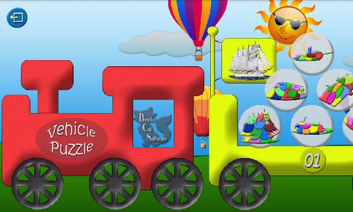 Vehicle Puzzle Pro