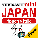 YUBISASHImini JAPAN touch&talk icon