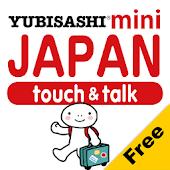 YUBISASHImini JAPAN touch&talk