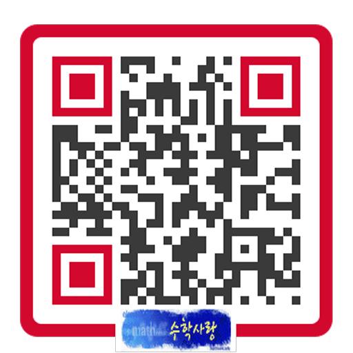 Mathlove.info 教育 App LOGO-APP開箱王