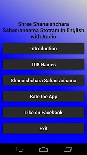 Sri Shani Sahasranamam