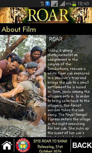 Roar- Tigers of the Sundarbans