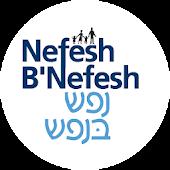 NBN Post Aliyah Guide