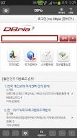 Screenshot of 누리미디어 지식서비스