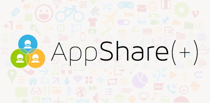 Делимся приложениями между разными аккаунтами на Android 4.2 планшетах, используя AppShare(+)