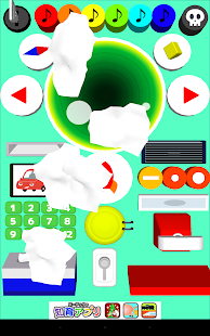 Wilful play with your baby- screenshot thumbnail