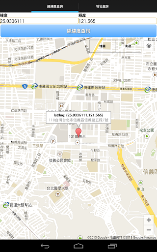 GPS座標