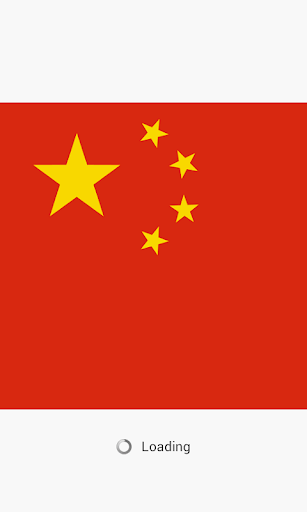 China News screenshots 1