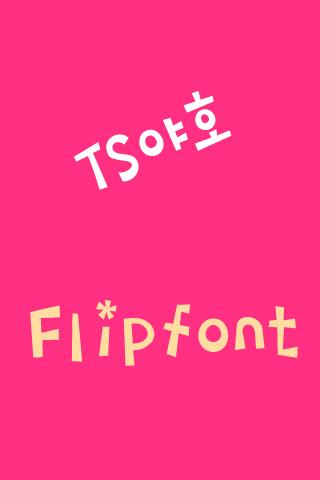 TSyaho™ Korean Flipfont