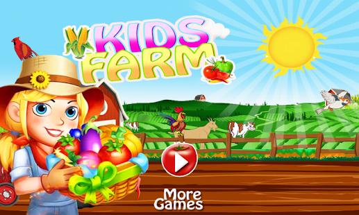 女孩童裝農場遊戲