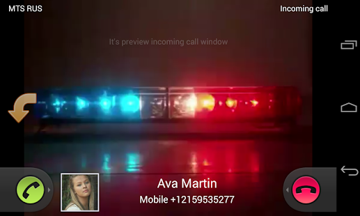 Video Caller Id - screenshot thumbnail