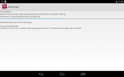 玩免費書籍APP|下載詞典 離線翻譯詞典 app不用錢|硬是要APP