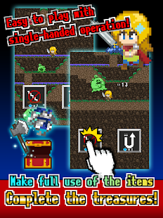 Tottoko Dungeon- screenshot thumbnail