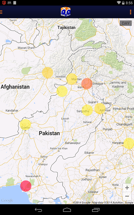 Geo News - screenshot