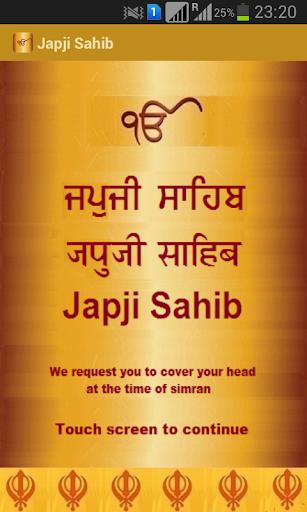 Japji Sahib Path Audio  screenshots 1