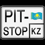 Экзамен и ПДД Казахстан 2019 Билеты, Тесты, Штрафы
