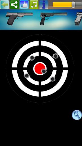 Gun shoot screen